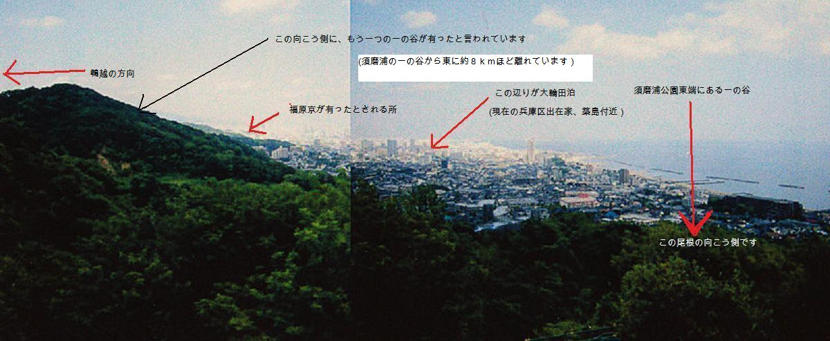 Scan_2_2